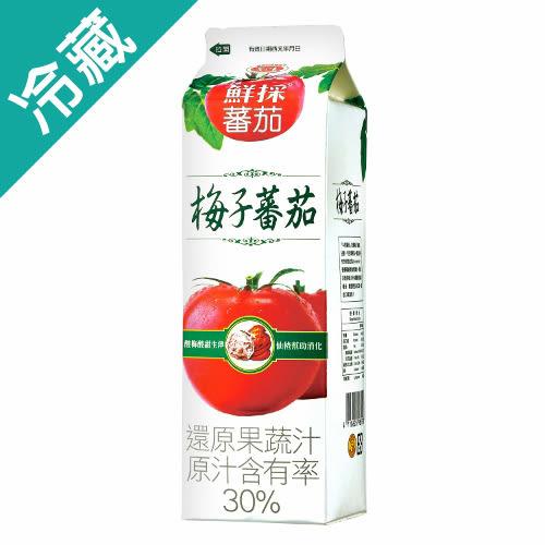 愛之味梅子蕃茄汁900ml【愛買冷藏】