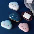 ✤宜家✤雲朵造型肥皂盒 便攜密封香皂盒 家用浴室瀝水皂托 (顏色隨機出貨)