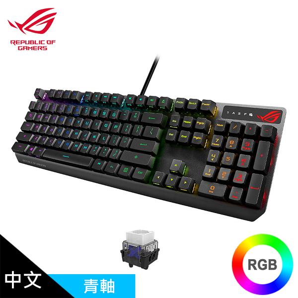 【ASUS 華碩】ROG Strix Scope RX RGB 光學機械鍵盤 青軸