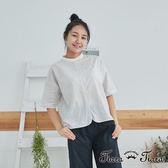 【Tiara Tiara】百貨同步 圓領小口袋開襟襯衫(米)