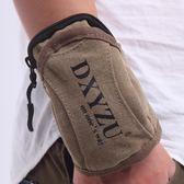 手臂包 跑步手機臂包男女運動裝備健身臂袋腕包蘋果7plus臂帶手臂包臂套【1件免運好康八九折】