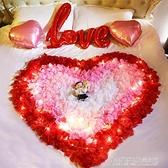 仿真玫瑰花瓣套餐情人節浪漫女友求婚錶白生日裝飾氣球驚喜布置 【優樂美】