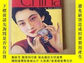 二手書博民逛書店Made罕見in China 英文畫冊 插圖精美179224 R
