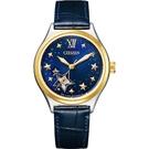 CITIZEN 星辰 星夜閃耀機械腕錶 PC1009-27M