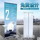 展示架 展架 易拉寶廣告海報架X展架80 200海報廣告牌展示架立式 小艾時尚.NMS