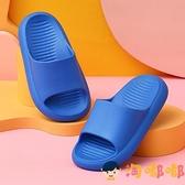 兒童拖鞋夏男童室內家用軟底浴室防滑親子涼拖【淘嘟嘟】