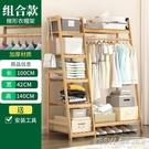 衣櫃經濟型歐式組裝簡易拼裝臥室衣櫥家用現代簡約木質CY『新佰數位屋』