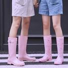女士水鞋高筒雨鞋女時尚款外穿韓國防水長筒雨靴加絨可愛水靴防滑 設計師生活百貨