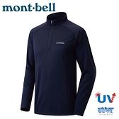 【Mont-Bell 日本 男 COOL LS SHIRT長袖排汗T恤《黑海軍藍》】1104930/排汗衣/ 機能衣