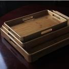 餐廳廚房茶餐廳竹木托盤茶盤長方托盤餐盤料理套裝酒店客房盤楠竹 -好家驛站