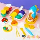 彩泥面條機套裝兒童手工制作配粘土磨具橡皮泥趣味玩具【淘嘟嘟】