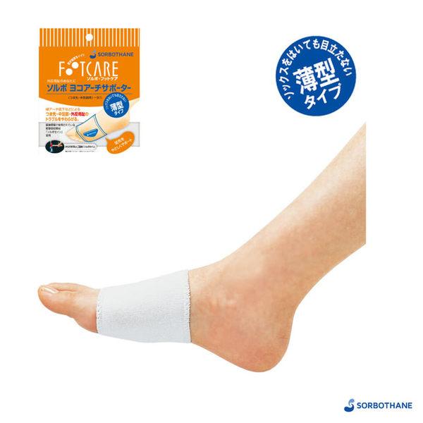 【SORBOTHANE】日本舒宜保 肢體護具-襪套薄型(外反護足套)