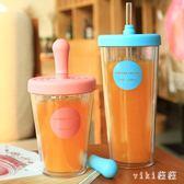 兒童水杯寶寶果汁杯幼兒園喝奶吸管杯家用喝水杯子可愛牛奶杯學飲壺 nm3769 【VIKI菈菈】