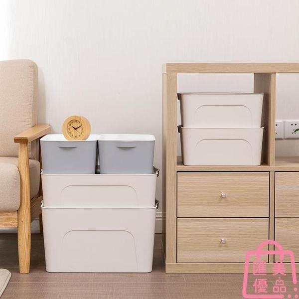 收納箱塑料衣服收納盒有蓋衣柜抽屜整理箱【匯美優品】