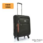 行李箱 20吋 登機箱 布箱 軟箱 可擴充 日本萬向靜音輪 DC1082C-BL 黑色 Sphere 斯費爾專賣
