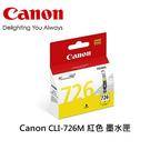 Canon CLI-726Y 黃色 墨水...