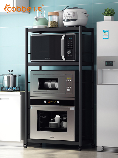 不鏽鋼 廚房置物架 落地多層可移動微波爐烤箱鍋架子消毒櫃收納貨架 快速出貨