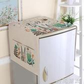 洗衣機罩冰箱巾蓋布單開門床頭櫃多用棉麻蓋巾雙對開門冰箱防塵罩 潮流