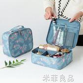 化妝包小號便攜正韓簡約大容量多功能收納袋隨身旅行少女心洗漱包 『米菲良品』