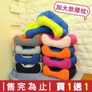 黑五購物節買一送一【PL002】大世代超厚實服貼靠腰枕 (不挑色隨機出貨 )家購網