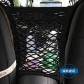 收納袋車用汽車座椅間儲物網兜收納箱車載車用置物袋椅