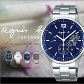 【人文行旅】Agnes b. | 法國簡約雅痞 FBRD966 太陽能時尚腕錶