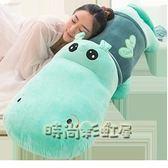 買一送一河馬公仔毛絨玩具娃娃可愛睡覺抱長條枕女孩大萌玩偶韓國搞怪懶人igo「時尚彩虹屋」