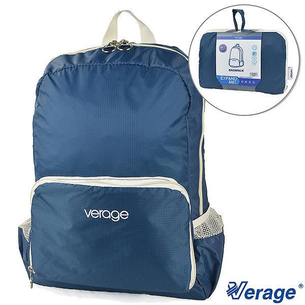 Verage 旅用摺疊後背旅行袋 12L『藍』379-5020