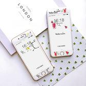 【SZ25】 iPhone 7/8 惡搞 檸檬西瓜汁 全屏玻璃膜 iPhone7/8 plus 鋼化玻璃膜 i6/6S 螢幕貼
