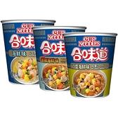 日清 合味道杯麵(1杯入) 海鮮味/香辣海鮮味/XO醬海鮮味 款式可選【小三美日】
