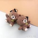 韓國yaya熊毛絨鑰匙扣可愛玩偶毛絨公仔書包掛飾包包掛件生日禮物 居家家生活館