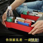 汽車用品置物盒收納車載座椅縫隙儲物盒車內通用夾縫收納盒整理箱    原本良品