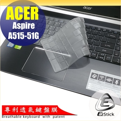 【Ezstick】ACER A515-51 G 專利透氣奈米銀抗菌TPU鍵盤保護膜