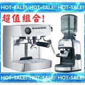 《搭贈ZD-17磨豆機》Tiamo KD-135B WPM 惠家 義式 專業款 半自動咖啡機 (遠優於EES200E )