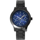 【台南 時代鐘錶 SIGMA】簡約時尚 藍寶石鏡面三眼日期腕錶 1842B-3 黑/藍 36mm 平價實惠的好選擇