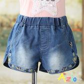 Azio 女童 短褲 線繡彩色花邊鬆緊牛仔短褲(藍)  Azio Kids 美國派 童裝