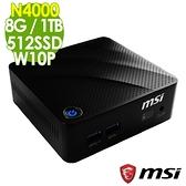 【現貨】MSI CUBI 電視最佳拍檔 N4000/8GB/512SSD+1TB/W10P 迷你電腦