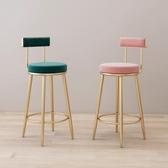 吧檯椅 創意吧臺椅北歐吧臺凳高腳椅子家用現代簡約不生銹酒吧凳靠背吧椅 晶彩LX
