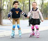 輪滑鞋 溜冰鞋兒童全套裝男女直排輪旱冰輪滑鞋可調