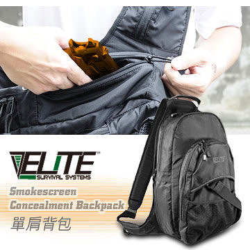 ELITE Smokescreen Concealment Backpack隱式背包#7720【AH52017】i-Style居家生活