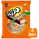宏亞 77乳加 巧克力 144g (20入)/箱