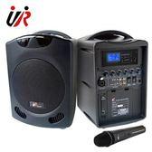 UR SOUND PU300M  單頻可錄MP3無線手提擴音機