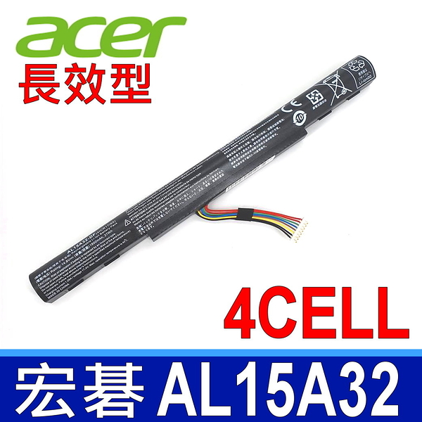宏碁 ACRE AL15A32 原廠規格 電池 ASPIRE E5-422 E5-422G E5-432 E5-432G E5-452 E5-452G E5-472 E5-472G