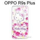 Hello Kitty空壓氣墊軟殼 [玫瑰] OPPO R9s Plus (6吋)【三麗鷗正版授權】
