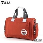 大容量旅行袋手提旅行包行李包女包防水男【毒家貨源】
