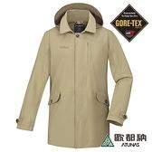 《歐都納 ATUNAS》男 都會時尚長版GT二件式羽絨大衣『深卡其』G1840M 防風/防水/透氣/保暖/GORE-TEX
