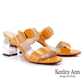 Keeley Ann我的日常生活 一字方形素面造型跟拖鞋(橙色) -Ann系列