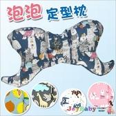 兒童枕頭 嬰兒枕防扁頭泡泡絨定型枕-JoyBaby
