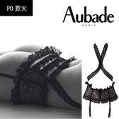 Aubade惹火-腰封吊襪帶P052