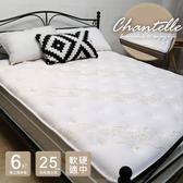 香黛爾三線加高硬式獨立筒床墊/雙人加大6尺/H&D東稻家居
